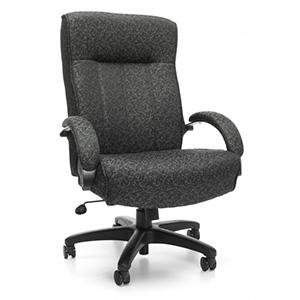 huskyoffice big and tall executive high back chair example